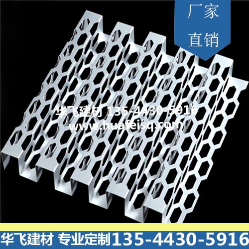 华飞建材汽车4S店铝单板 车行外墙用铝单板 长城铝单板