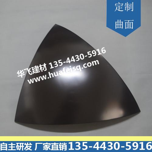 广东双曲铝单板 华飞建材独家双曲面生产技术