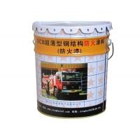 厂家直销 NCB超薄型钢结构防火涂料 武汉防火涂料