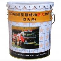3C认证防火涂料厂家直销  安徽超薄型钢结构防火涂料