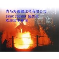 金属网芯耐灼烧输送带 耐高温金属网芯输送带