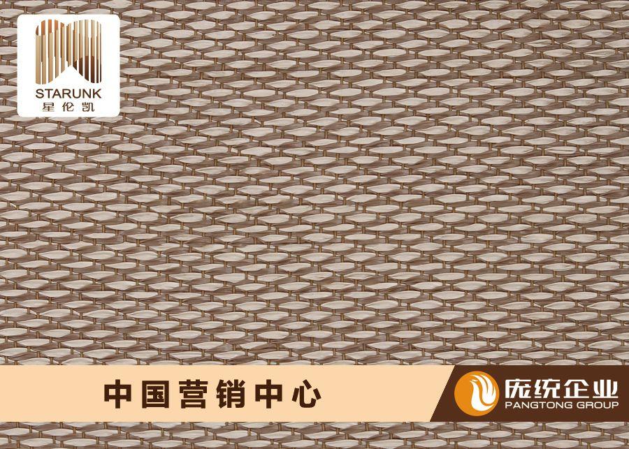 星伦凯pvc编织地毯环保材质,立体织感,花型丰富,时尚艺术
