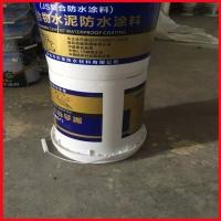 国标双组份聚合物水泥(JS)防水涂料 弹性高 耐久性好