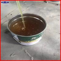 国标氰凝防水涂料 单组份高分子防水涂料 防水防潮