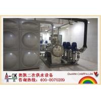 广州奥凯科技 创造自由用水 无负压无塔供水设备