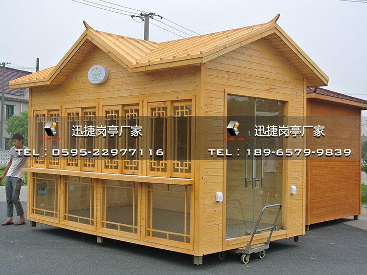 木质售货亭_福州木质售货亭,复古式木制售货亭,景区木质售货亭