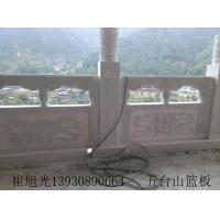 曲阳厂家批发汉白玉石雕栏杆 栏板 石雕护栏安装