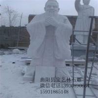曲阳3米汉白玉石雕孔子雕像 校园孔子古今名人雕塑