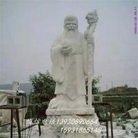 大理石石雕福禄寿 神仙老寿星传统人物石雕佛像雕刻