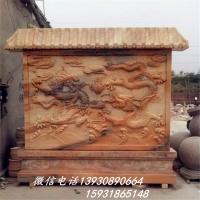 大理石石雕影壁墙 寺庙二龙戏珠浮雕影壁墙文化墙雕刻