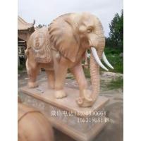石雕小象 吉祥如意一级汉白玉石雕小象门口雕塑