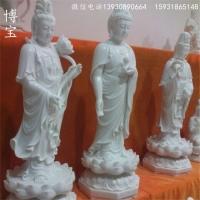 寺庙汉白玉石雕西方三圣佛 释迦摩尼 站佛雕像
