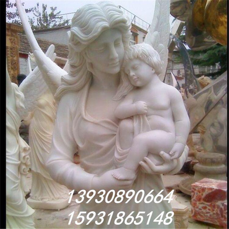 供应园林广场西方人物 小天使雕塑摆件