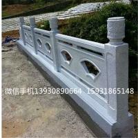 桥栏杆石雕 景观汉白玉石雕篮板 栏杆加工安装厂家