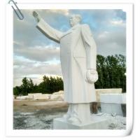 厂家汉白玉石雕主席雕像 古今名人石雕毛主席雕塑