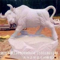 供应青石石雕牛华尔街斗牛 广场大理石石雕牛雕塑