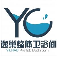 整体卫浴,整体卫生间,整体浴室,集成卫浴,集成卫生间