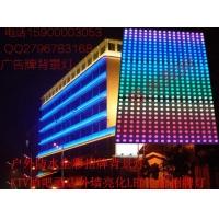 外墙壁灯,KTV夜景装饰灯,招牌背景七彩变色灯