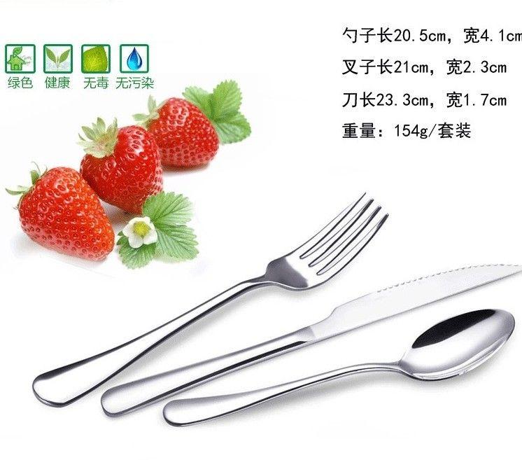 不锈钢刀叉 不锈钢餐具 牛排刀叉4件套 1010系列西餐餐具