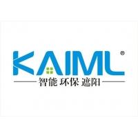 凯美隆武汉遮阳工程技术有限公司