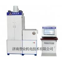 湖南长沙微机控制电液伺服岩石三轴仪试验机