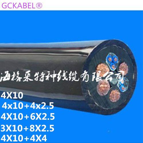 格采牌_垃圾吊电缆4x10+6x2.5行车抓斗电缆4x10+