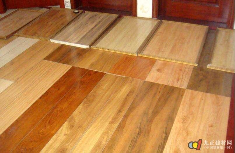 复合地板颜色图片