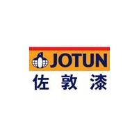 JOTUN 佐敦油漆(工业防护漆)