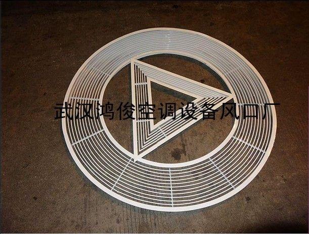 圓環形風口,鋁合金風口,武漢風口廠家,湖北風口風閥廠家
