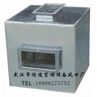 消声器-静压箱-湖北风口风阀厂家