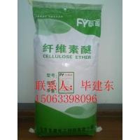 无机保温砂浆专用羟丙基甲基纤维素