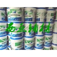 汉港白乳胶