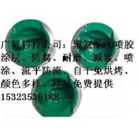 振动盘弹性PU胶,振动盘防腐、耐磨PU胶