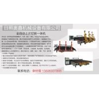 6D1767D8%406FFCDE01.CB2A1058_recompress