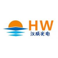 扬州汉威光电科技有限公司