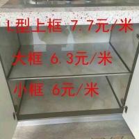陶瓷合金柜体型材