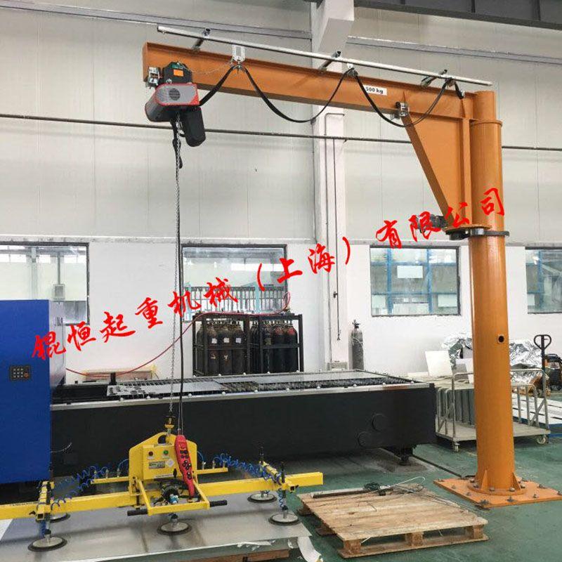 电动手动旋转轻小型悬臂吊起重机KBK悬臂吊