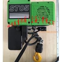 斯泰尔STAHL电动葫芦环链葫芦原装正品