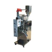 DSDC-6袋泡茶自动包装机
