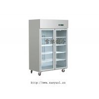 双玻璃门冷柜 双门冷柜冰箱 冷藏展示柜