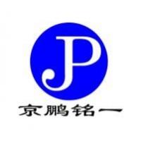 苏州京鹏铭一机械科技有限公司