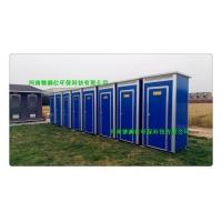周口移动厕所|商丘临时厕所|平顶山环保公厕