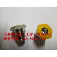 进口液力偶合器易熔塞 M18*1.5