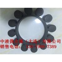 大连中液偶合器 YOX560 橡胶梅花垫
