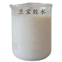 PVC地板胶水, 塑料塑胶水性胶水