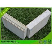 博悦佳新型轻质隔墙板 50-200mm复合夹芯轻质墙板