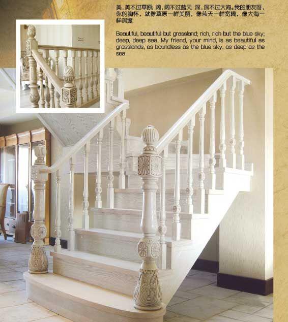 北京楼梯公司 北京制作楼梯厂家 北京制作木楼梯  北京制作木