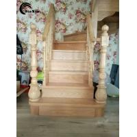 北京实木楼梯工厂 北京制作楼梯厂家 北京制作木楼梯