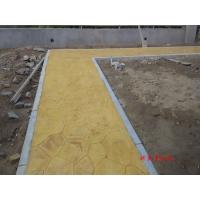 鄂尔多斯康巴什高薪园区彩色混凝土压模地坪