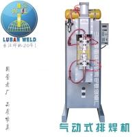 镀锌冷拔钢丝焊网机,小型排焊机价格